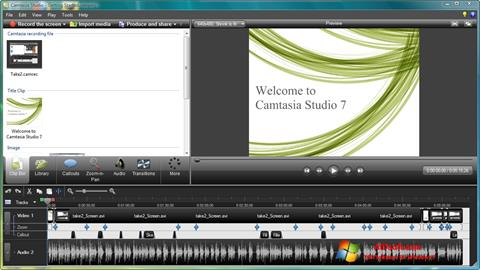 截图 Camtasia Studio Windows 7