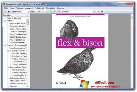截图 Sumatra PDF Windows 7