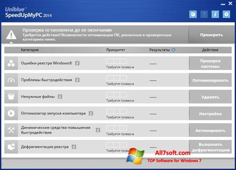 截图 SpeedUpMyPC Windows 7