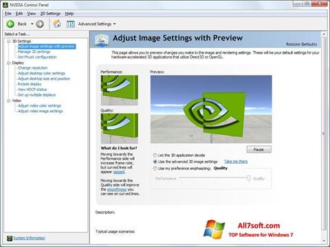 截图 NVIDIA ForceWare Windows 7