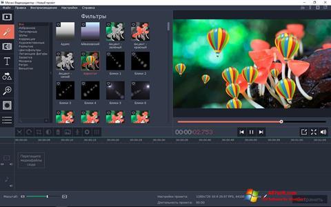 截图 Movavi Video Editor Windows 7