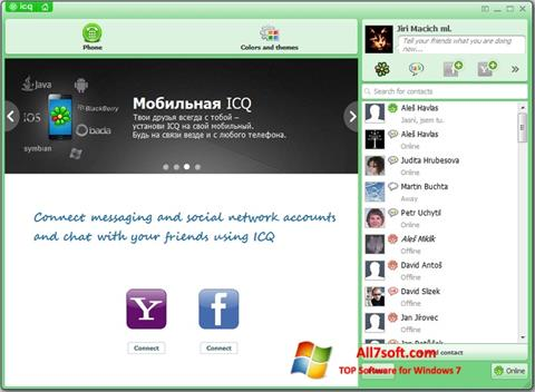 截图 ICQ Windows 7