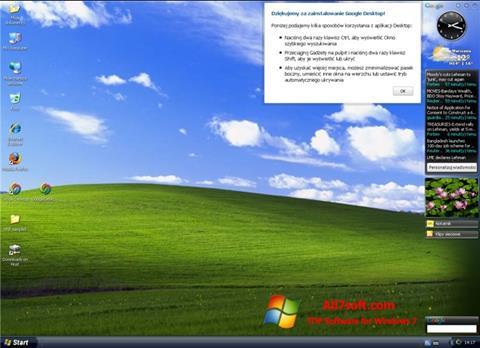 截图 Google Desktop Windows 7
