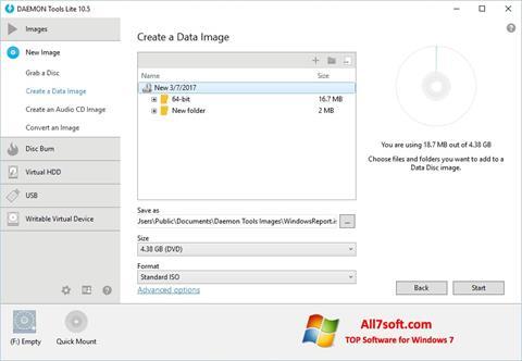 截图 DAEMON Tools Lite Windows 7