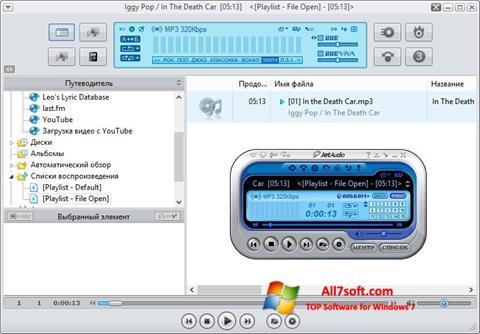 截图 JetAudio Windows 7