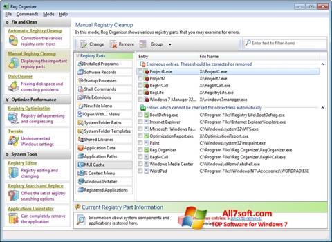 截图 Reg Organizer Windows 7