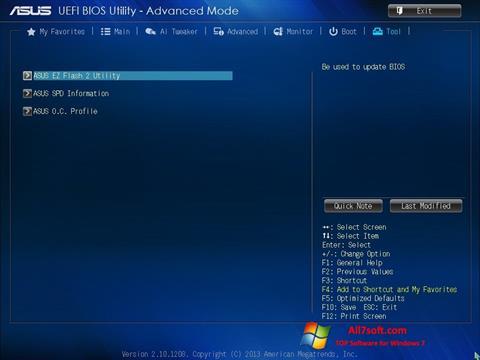 截图 ASUS Update Windows 7