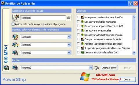 截图 PowerStrip Windows 7