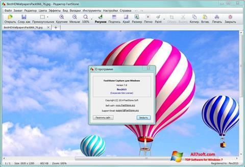 截图 FastStone Capture Windows 7
