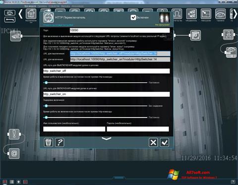 截图 Xeoma Windows 7
