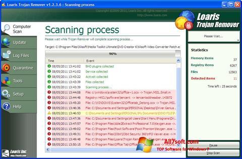 截图 Trojan Remover Windows 7