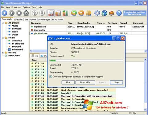 截图 Download Master Windows 7