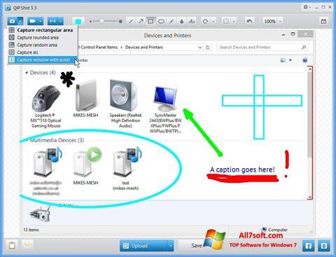 截图 QIP Windows 7
