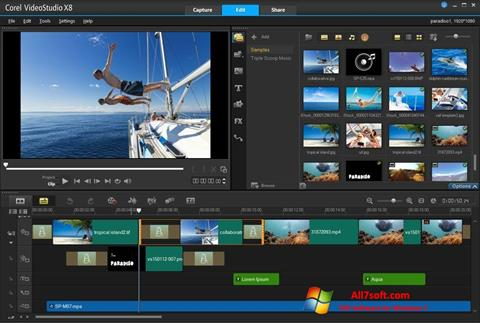 截图 Corel VideoStudio Windows 7