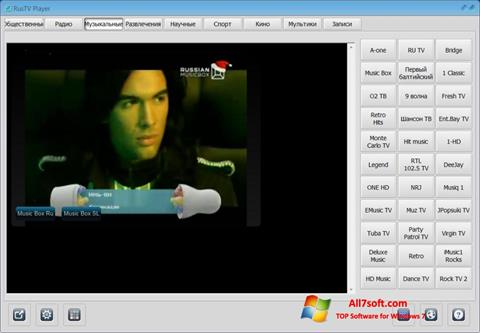截图 RusTV Player Windows 7