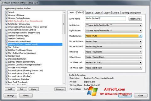 截图 X-Mouse Button Control Windows 7