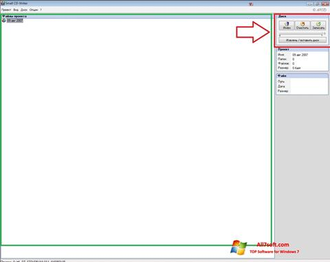 截图 Small CD-Writer Windows 7
