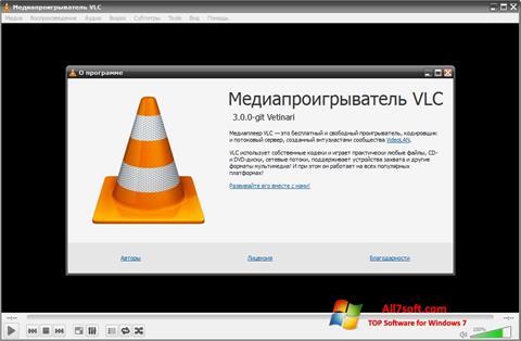 截图 VLC Media Player Windows 7