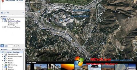 截图 Google Earth Pro Windows 7