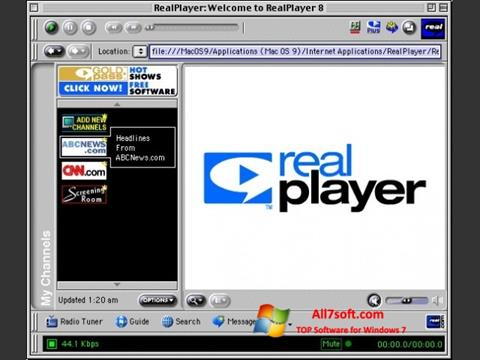 截图 RealPlayer Windows 7