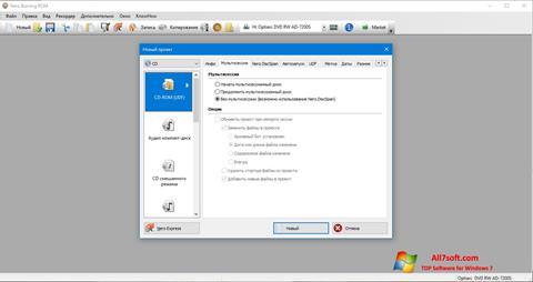 截图 Nero Windows 7