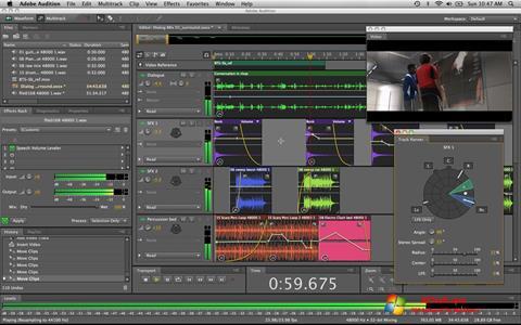 截图 Adobe Audition Windows 7