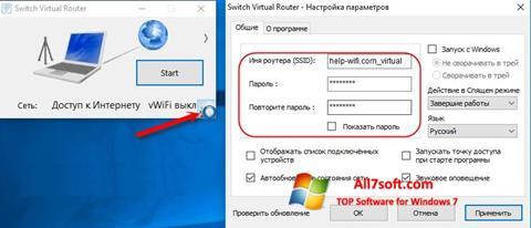 截图 Switch Virtual Router Windows 7