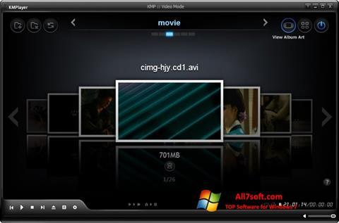 截图 KMPlayer Windows 7